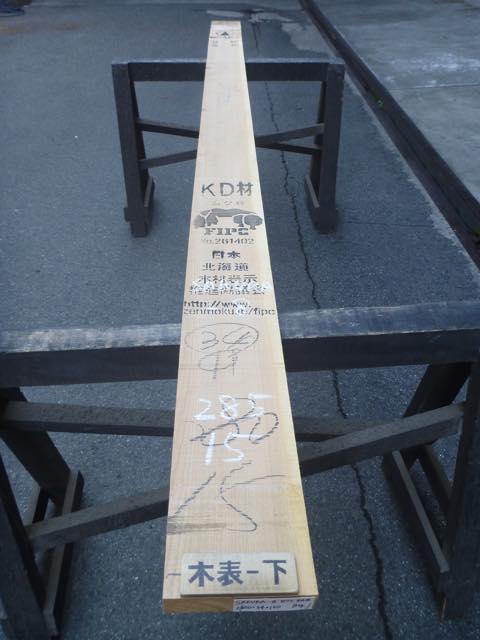 エゾヤマザクラ 一枚板