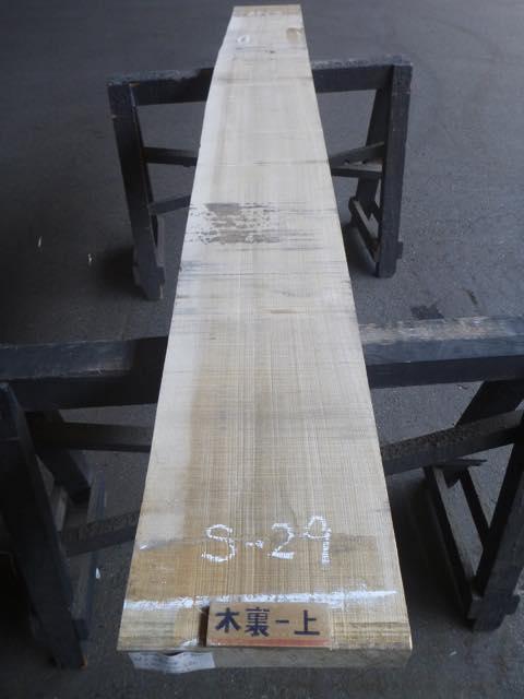 セン 一枚板