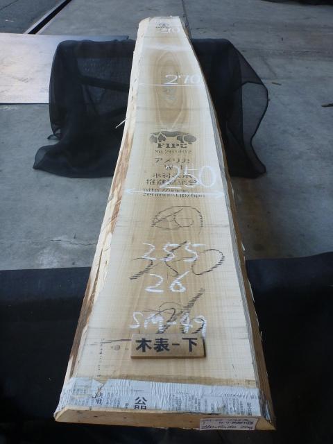 ソフトメープル 一枚板