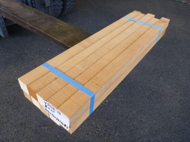 米ヒバ 角材 ラフ材 10本セット YSSK-13