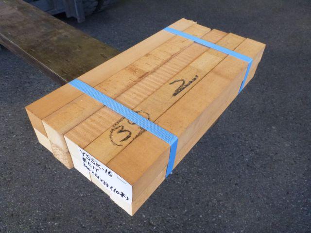 米ヒバ 角材 ラフ材 10本セット YSSK-16