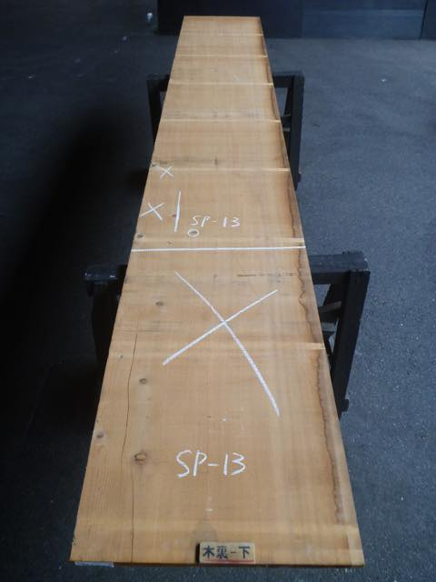 スプルース 柾目板
