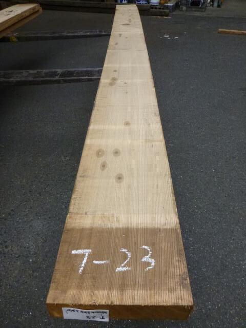 タモ 耳断ち柾目 一枚板 T-23