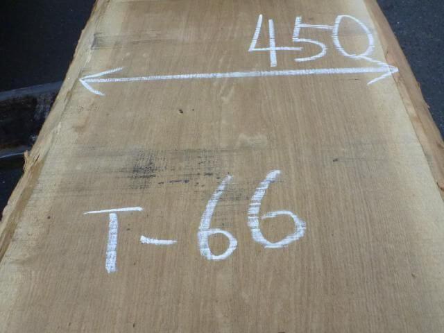 タモ 両耳付き 一枚板 T-66