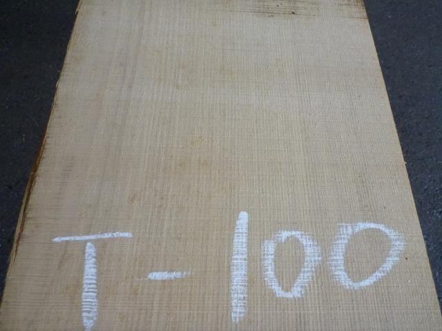 タモ 耳断ち柾目 一枚板 T-100