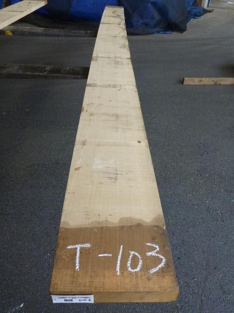タモ 耳断ち柾目 一枚板 T-102