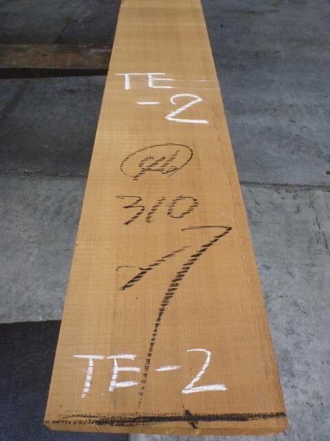 チ-ク 耳断ち 柾目板 TE-2