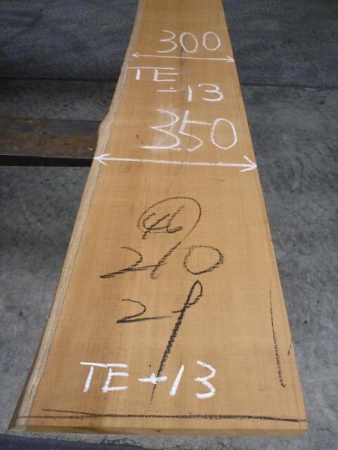 チ-ク 片耳付き 柾目板 TE-13