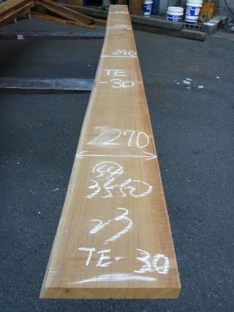 チ-ク 片耳付き 柾目板 TE-30
