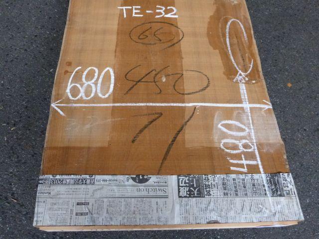 チ-ク カウンター用 片耳付き板 TE-32