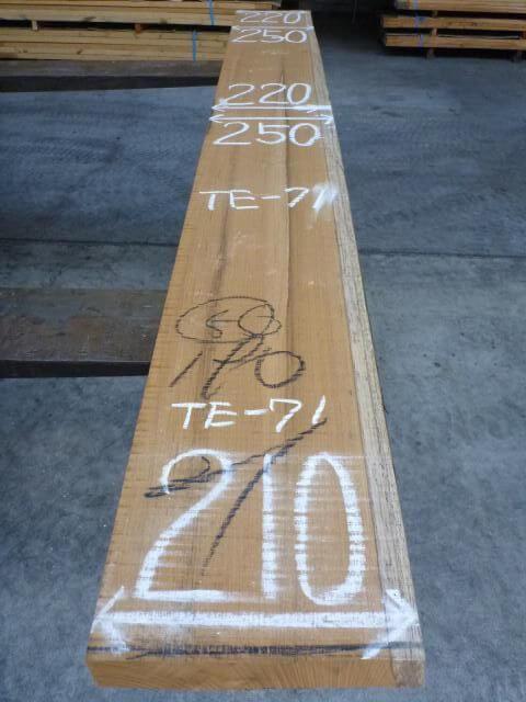 チ-ク 片耳付き 柾目板 TE-71