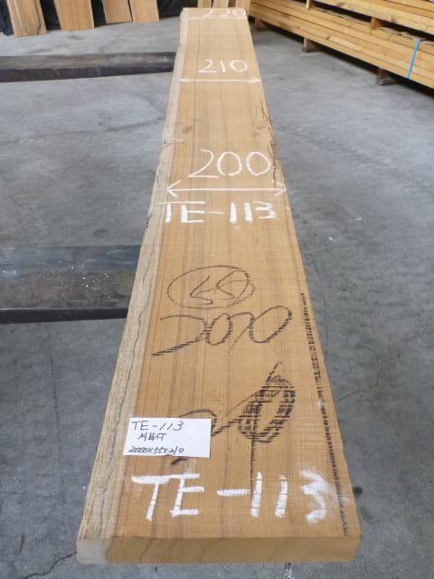 チ-ク 片耳付き 柾目板 TE-113