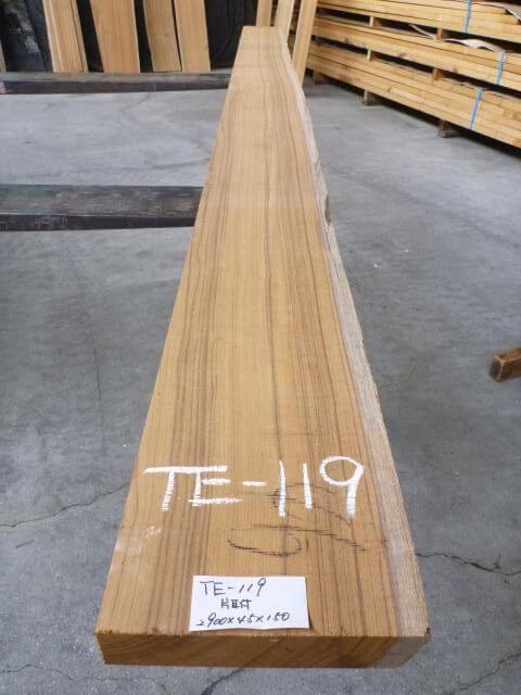 チ-ク 片耳付き 柾目板 TE-119