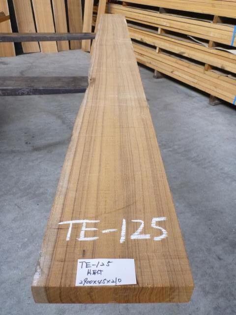チ-ク 片耳付き 柾目板 TE-125