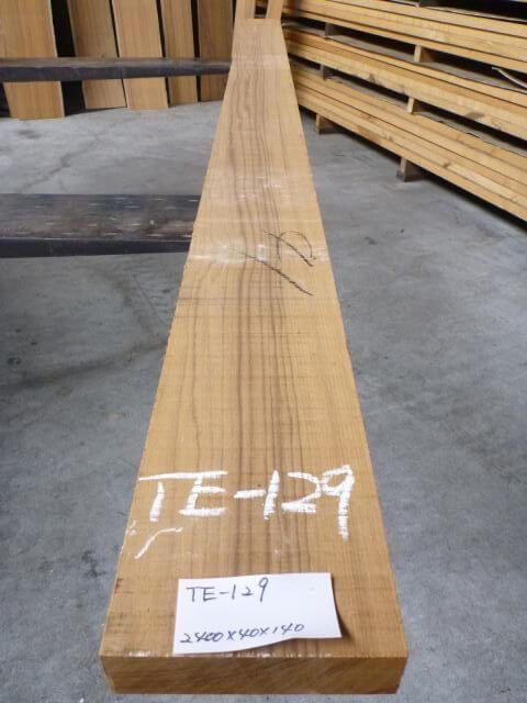 チ-ク 耳断ち 柾目板 TE-129