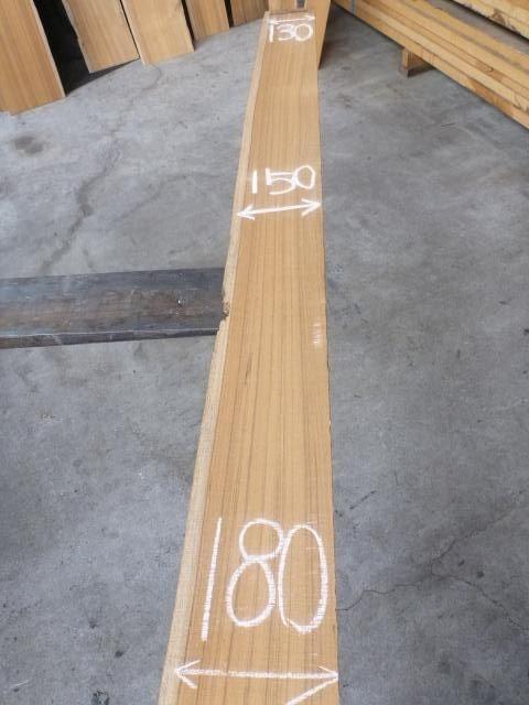 チ-ク 片耳付き 柾目板 TE-147