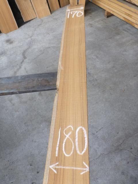チ-ク 片耳付き 柾目板 TE-149