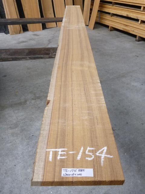 チ-ク 片耳付き 柾目板 TE-154