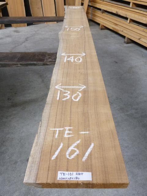 チ-ク 片耳付き 柾目板 TE-161