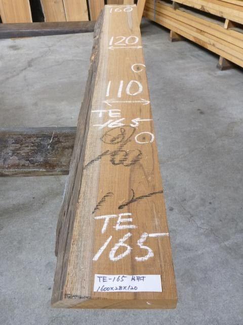 チ-ク 片耳付き 柾目板 TE-165