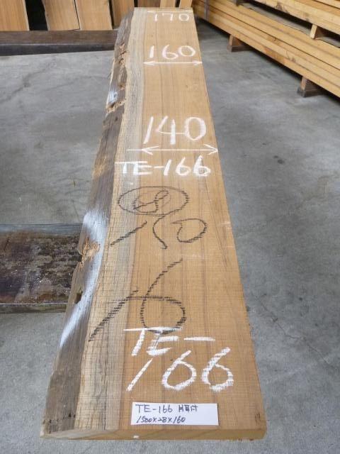 チ-ク 片耳付き 柾目板 TE-166