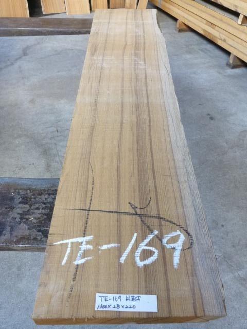 チ-ク 片耳付き 柾目板 TE-169