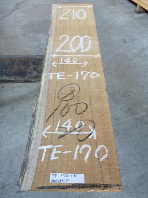 チ-ク 片耳付き 柾目板 TE-170