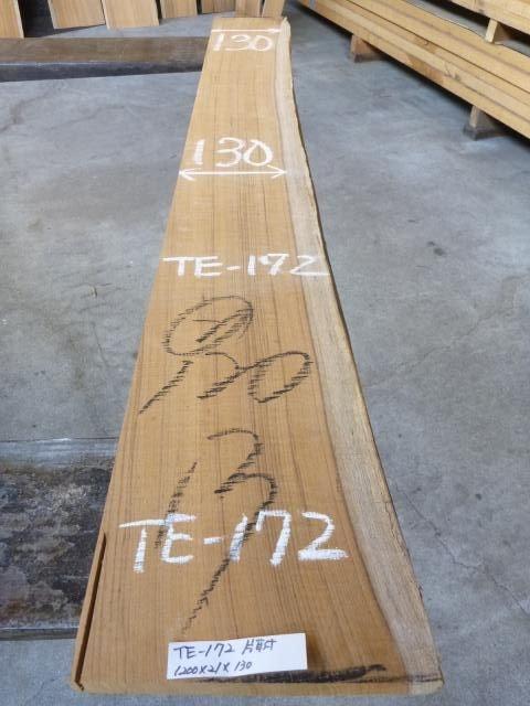 チ-ク 片耳付き 柾目板 TE-172