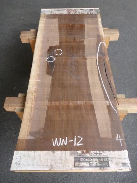 ブラック ウォールナット 片耳付き板 WN-12