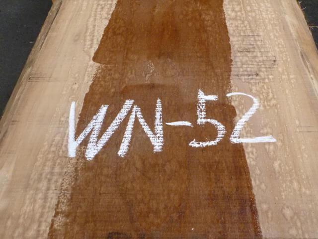 ブラック ウォールナット 両耳付き板 WN-52
