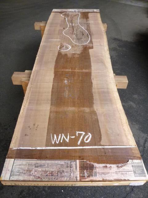 ブラック ウォールナット 片耳付き板 WN-70
