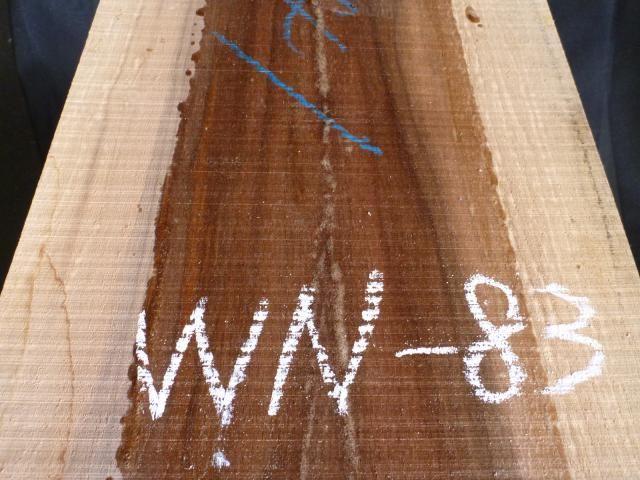 ブラック ウォールナット 両耳断ち板目 WN-83