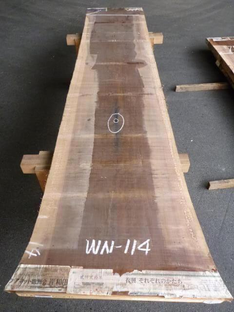 ブラック ウォールナット 両耳付き板 WN-114