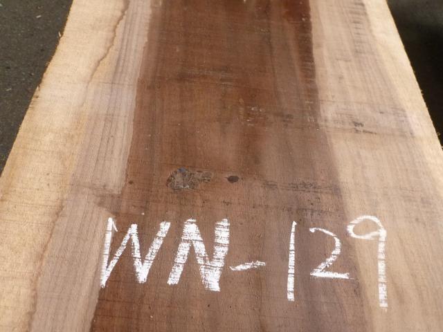 ブラック ウォールナット 両耳断ち板目 WN-129
