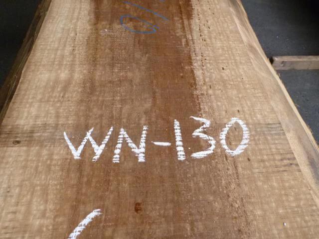 ブラック ウォールナット 両耳付き板 WN-130