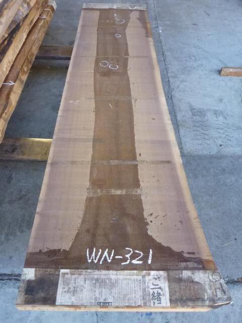 ブラック ウォールナット 片耳付き板 WN-321