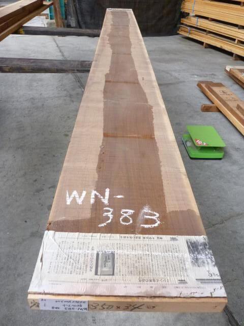 ブラック ウォールナット 両耳断ち板目 WN-383