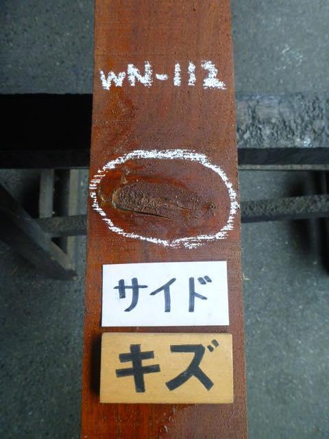 ブラック ウォールナット 一枚板
