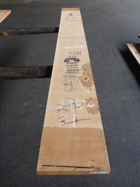 ホワイトオーク国内挽き 板目 WO-55