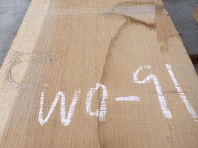ホワイトオーク  国内挽き 柾目 WO-91