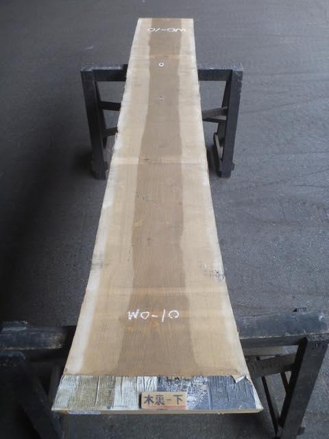 ホワイトオーク板 国内挽き 両耳付き板目 WO-10