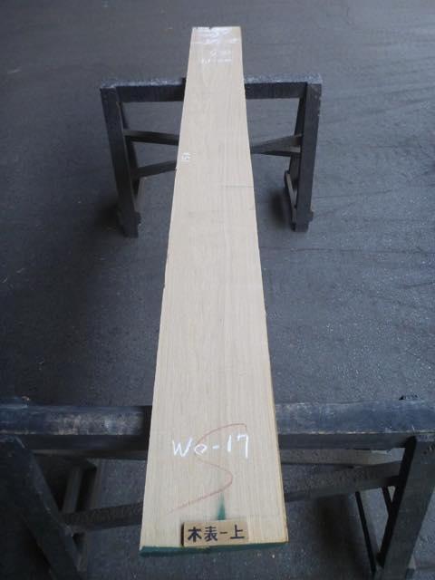 ホワイトオーク板 国内挽き 両耳付き板目 WO-17