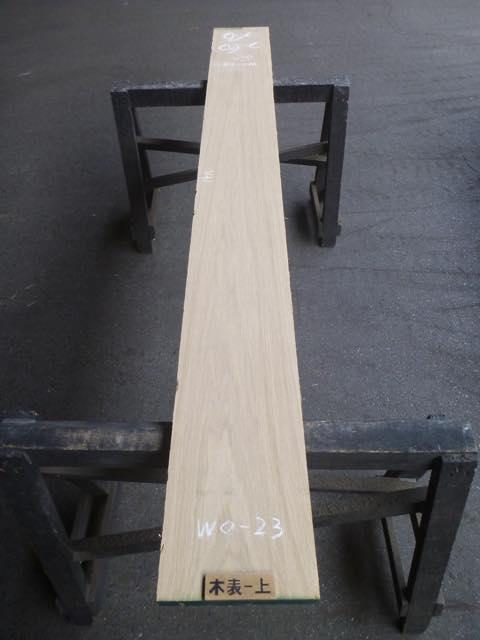 ホワイトオーク板 国内挽き 両耳付き板目 WO-23