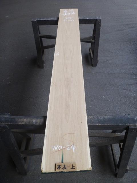 ホワイトオーク板 国内挽き 両耳付き板目 WO-24