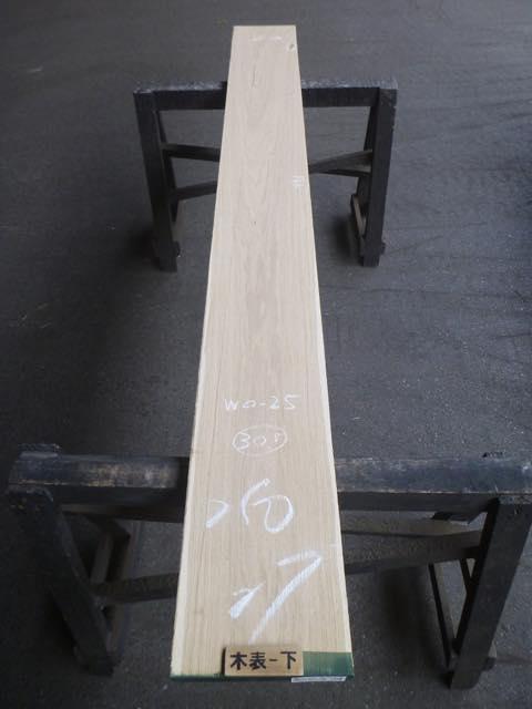 ホワイトオーク板 国内挽き 両耳付き板目 WO-25