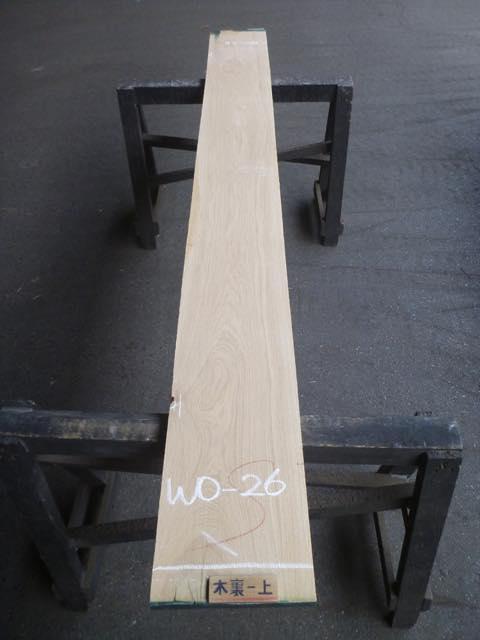 ホワイトオーク板 国内挽き キャラクターマーク WO-26