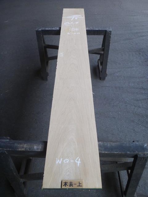 ホワイトオーク板 国内挽き 両耳付き板目 WO-4
