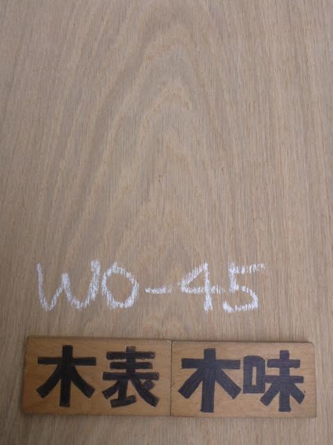 ホワイトオーク 一枚板