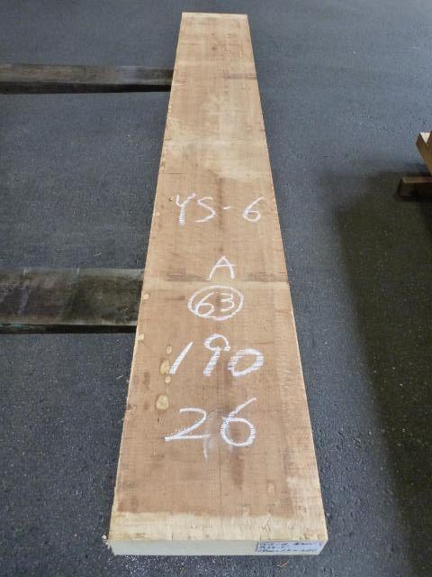 米ヒバ 板 YS-6