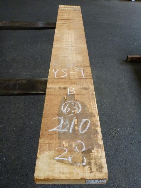 米ヒバ 板 YS-9
